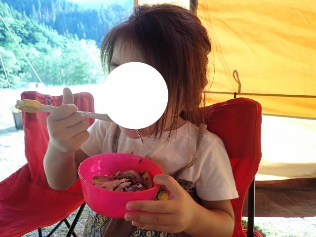 f:id:mochikichi-blog:20200612110254j:plain