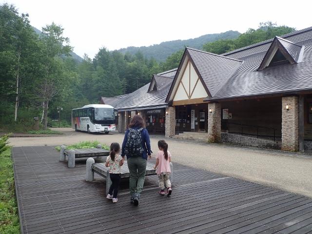 f:id:mochikichi-blog:20200612111457j:plain