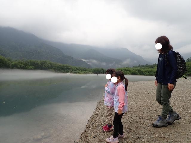 f:id:mochikichi-blog:20200612111502j:plain