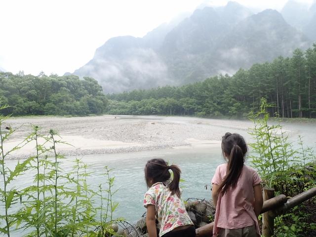 f:id:mochikichi-blog:20200612111555j:plain