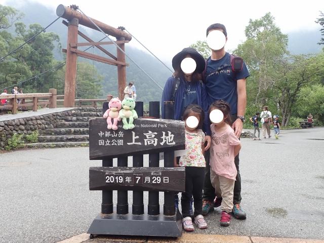 f:id:mochikichi-blog:20200612111628j:plain