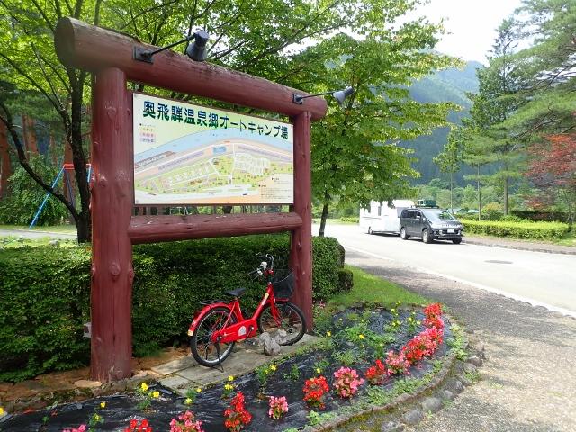 f:id:mochikichi-blog:20200612113621j:plain