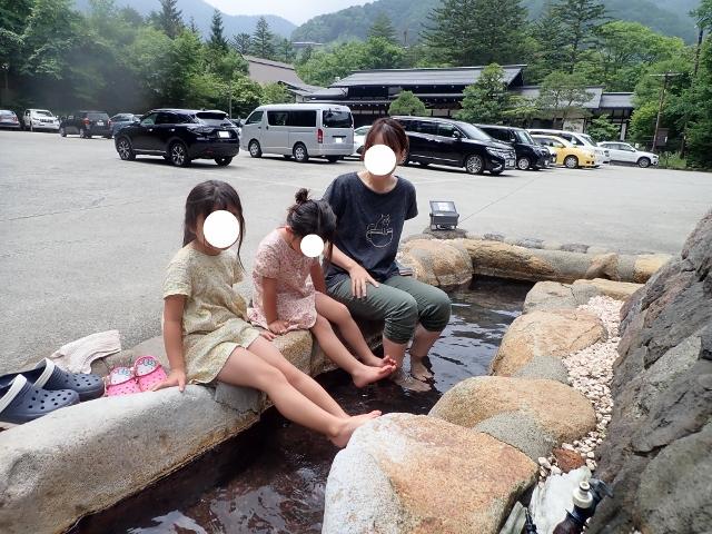 f:id:mochikichi-blog:20200612113637j:plain