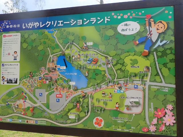 f:id:mochikichi-blog:20200612113714j:plain