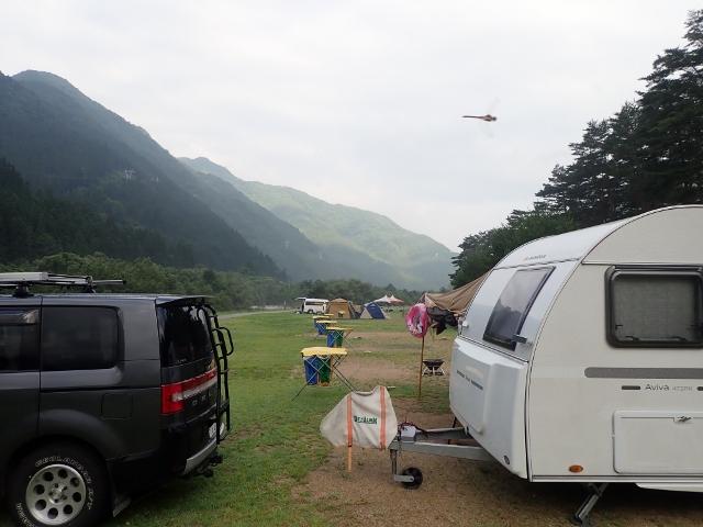 f:id:mochikichi-blog:20200612113851j:plain