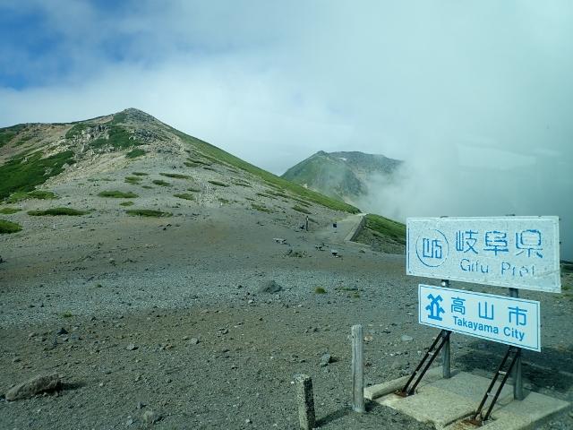 f:id:mochikichi-blog:20200612115027j:plain