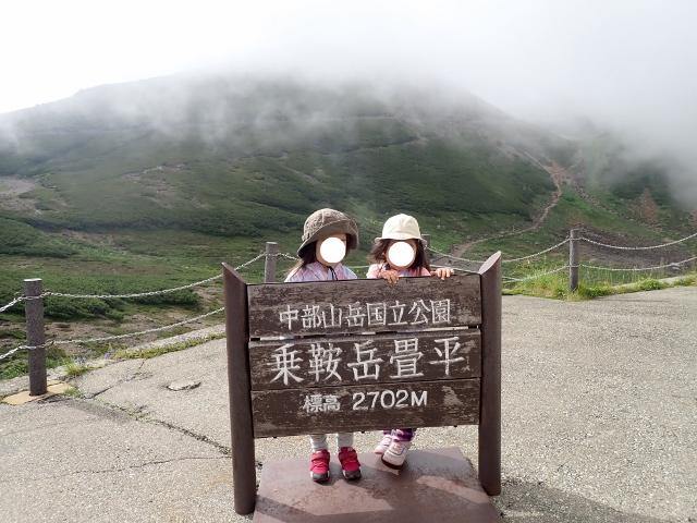 f:id:mochikichi-blog:20200612115051j:plain