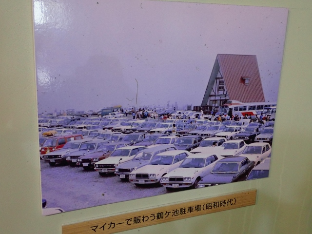 f:id:mochikichi-blog:20200612115123j:plain
