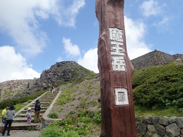 f:id:mochikichi-blog:20200612115354j:plain