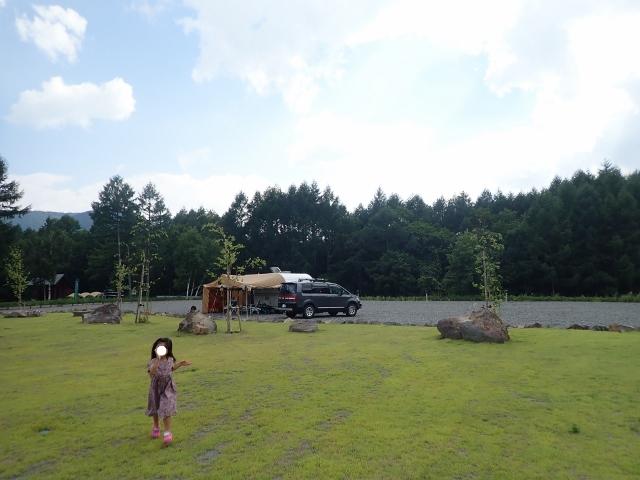f:id:mochikichi-blog:20200612115424j:plain