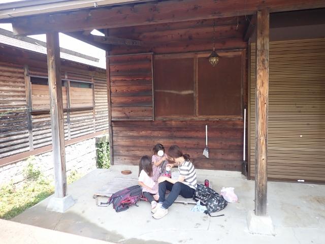 f:id:mochikichi-blog:20200612141741j:plain