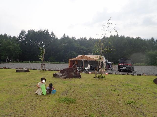 f:id:mochikichi-blog:20200612141845j:plain