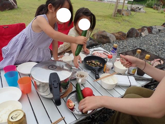 f:id:mochikichi-blog:20200612141856j:plain