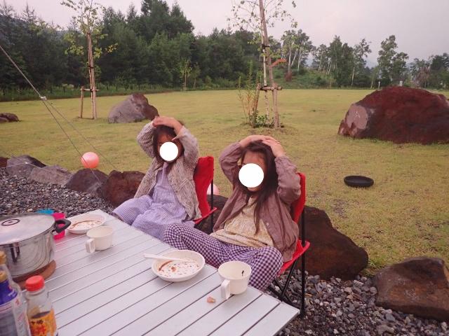 f:id:mochikichi-blog:20200612141913j:plain
