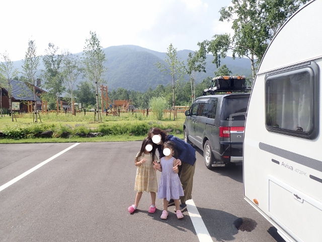 f:id:mochikichi-blog:20200612143242j:plain