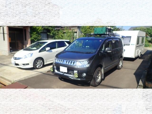 f:id:mochikichi-blog:20200612143307j:plain