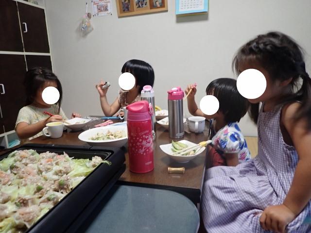 f:id:mochikichi-blog:20200612143323j:plain