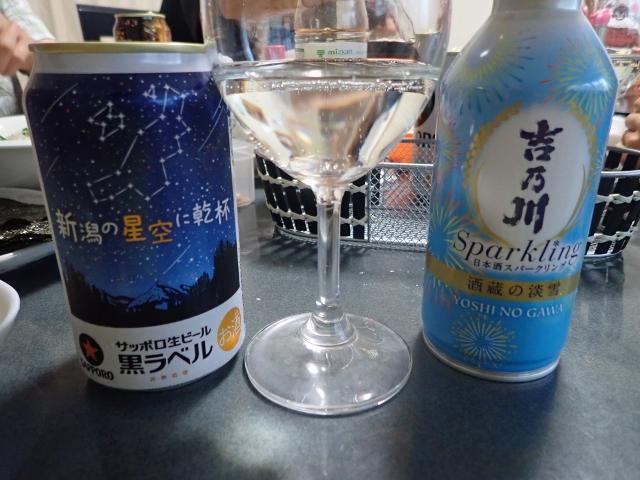 f:id:mochikichi-blog:20200612143330j:plain