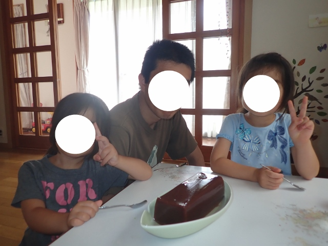 f:id:mochikichi-blog:20200612153537j:plain