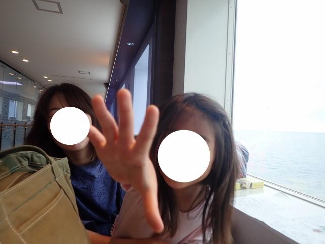 f:id:mochikichi-blog:20200612154215j:plain