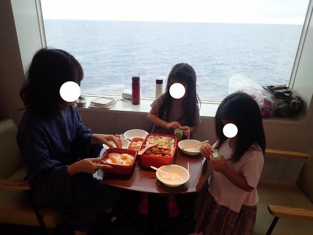 f:id:mochikichi-blog:20200612154221j:plain