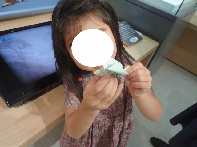 f:id:mochikichi-blog:20200612154301j:plain