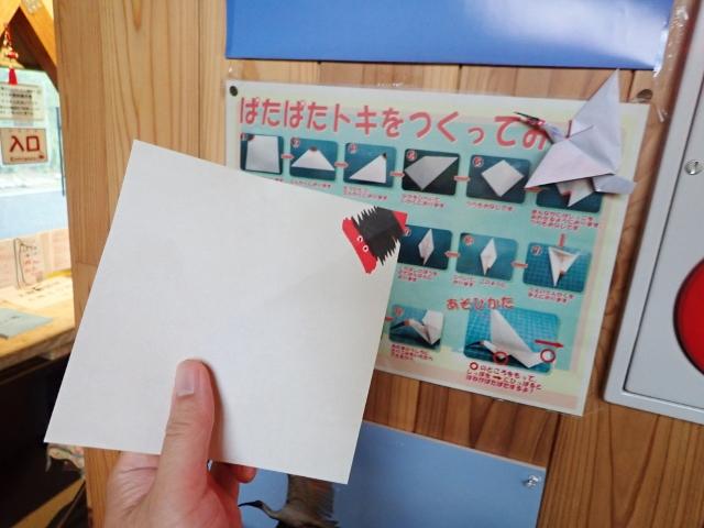 f:id:mochikichi-blog:20200612154347j:plain