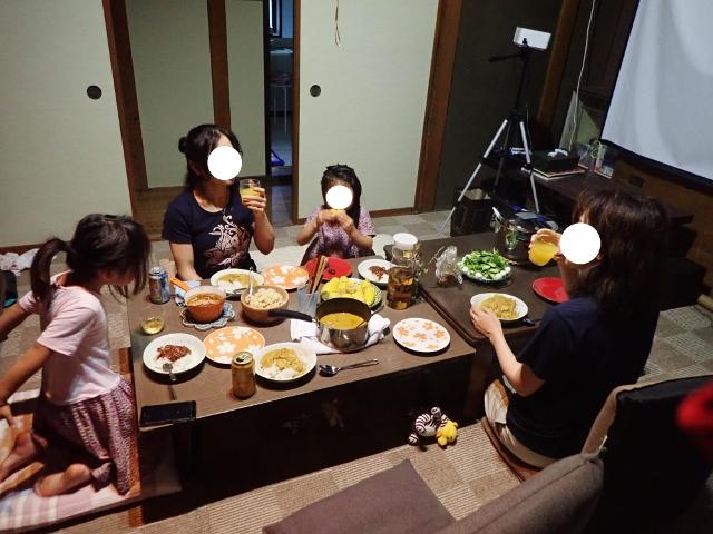 f:id:mochikichi-blog:20200612154457j:plain