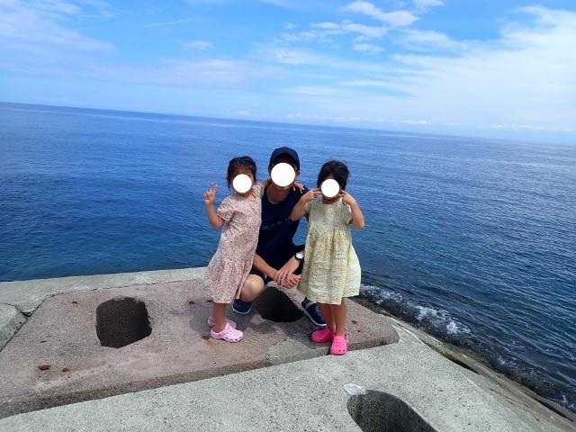 f:id:mochikichi-blog:20200612160117j:plain