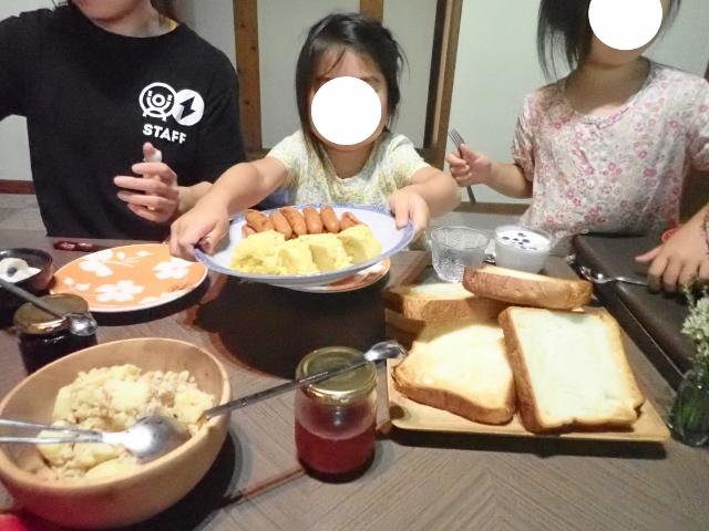 f:id:mochikichi-blog:20200612160313j:plain