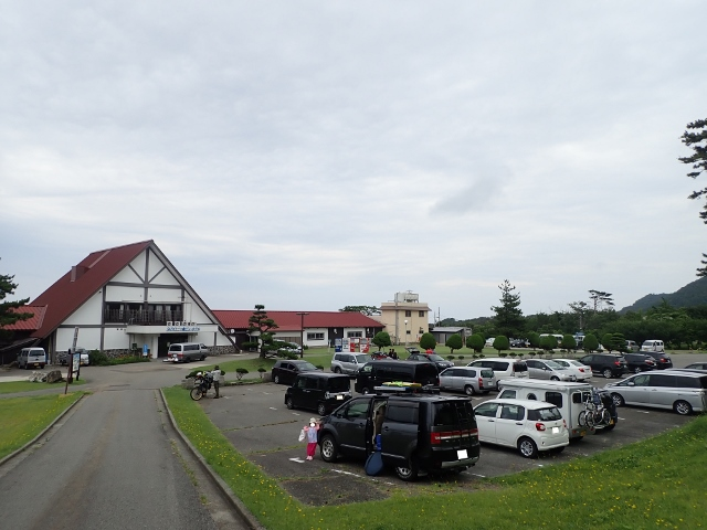 f:id:mochikichi-blog:20200612161802j:plain
