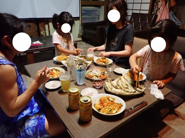 f:id:mochikichi-blog:20200612161955j:plain