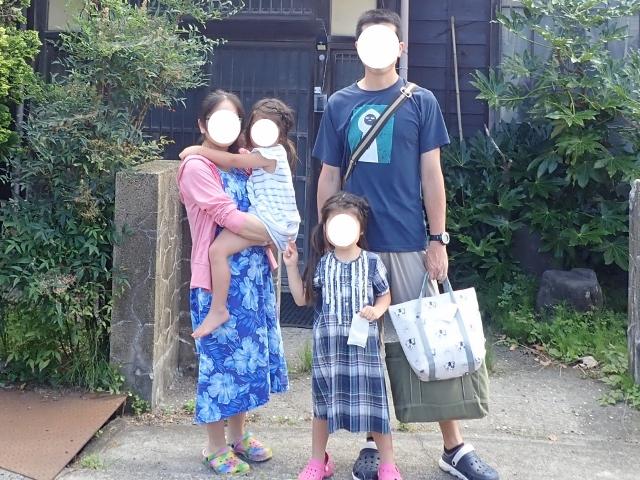 f:id:mochikichi-blog:20200612163131j:plain