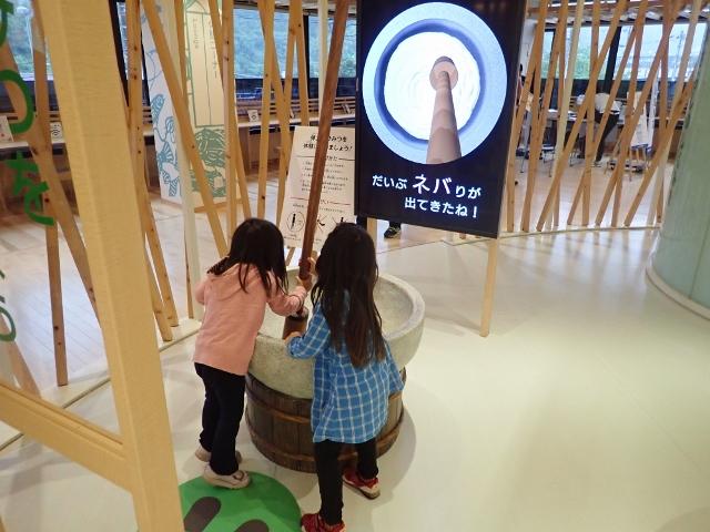 f:id:mochikichi-blog:20200612204522j:plain