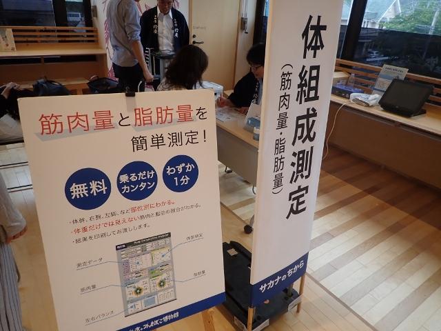 f:id:mochikichi-blog:20200612204539j:plain