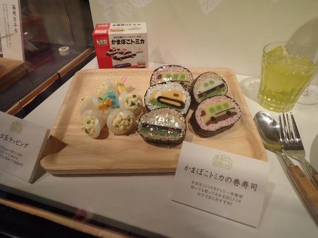 f:id:mochikichi-blog:20200612204557j:plain