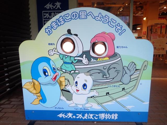 f:id:mochikichi-blog:20200612204804j:plain