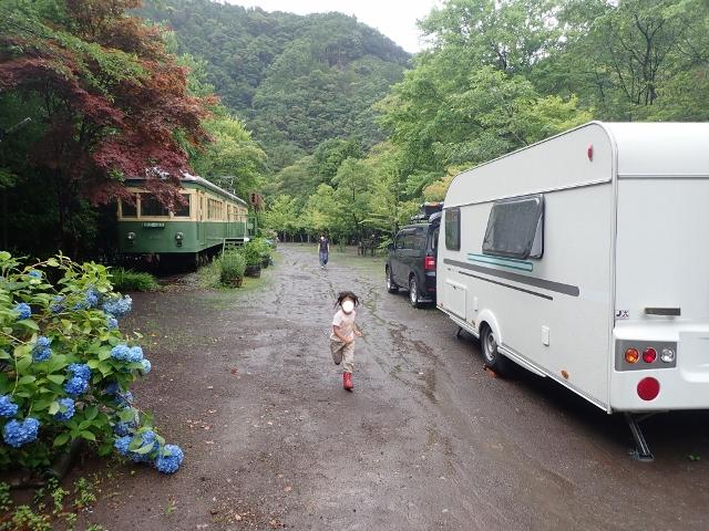 f:id:mochikichi-blog:20200612213533j:plain