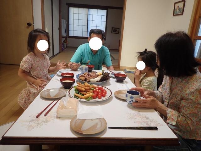 f:id:mochikichi-blog:20200612214743j:plain