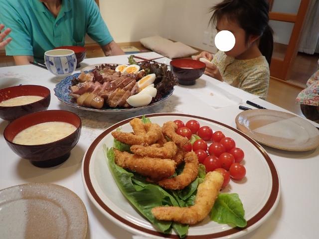 f:id:mochikichi-blog:20200612214848j:plain