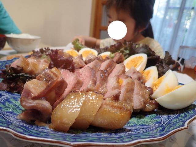 f:id:mochikichi-blog:20200612214855j:plain