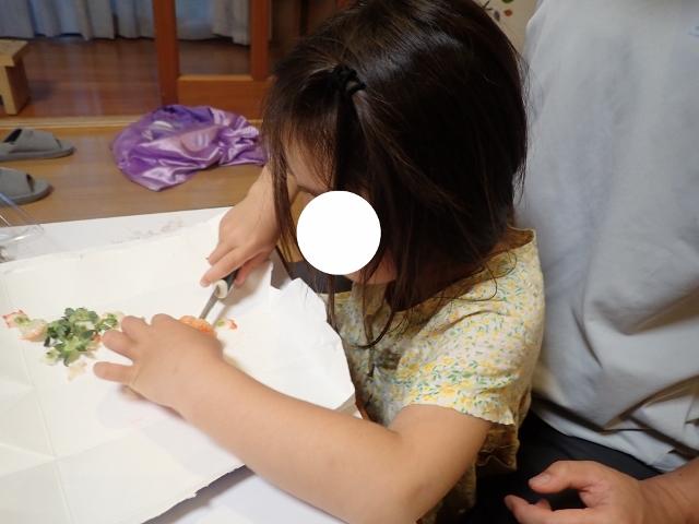 f:id:mochikichi-blog:20200612214901j:plain