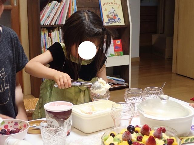 f:id:mochikichi-blog:20200612214915j:plain