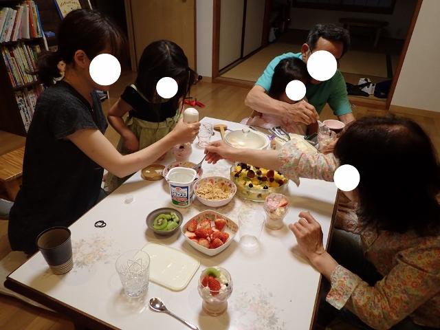 f:id:mochikichi-blog:20200612214921j:plain