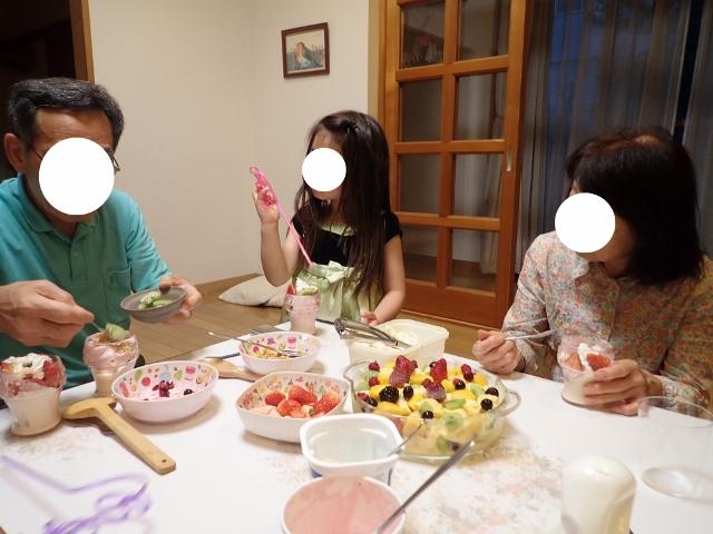 f:id:mochikichi-blog:20200612214938j:plain