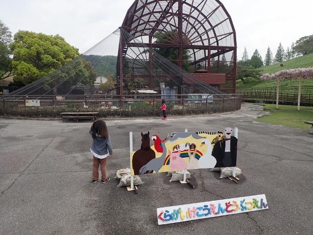 f:id:mochikichi-blog:20200613112342j:plain