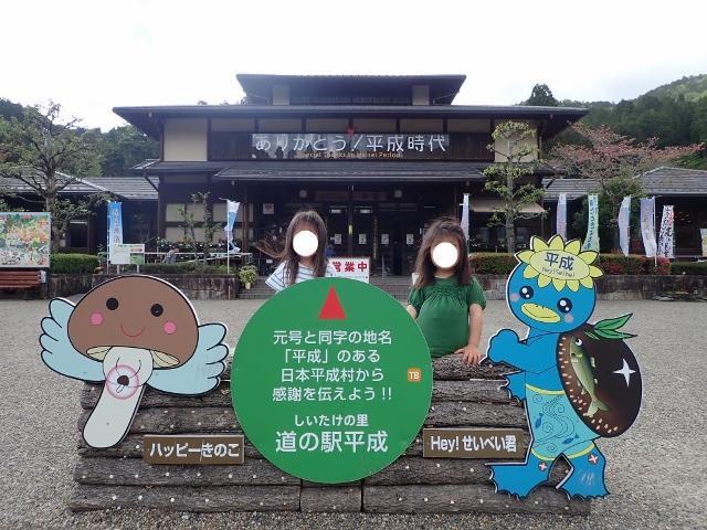f:id:mochikichi-blog:20200613112450j:plain
