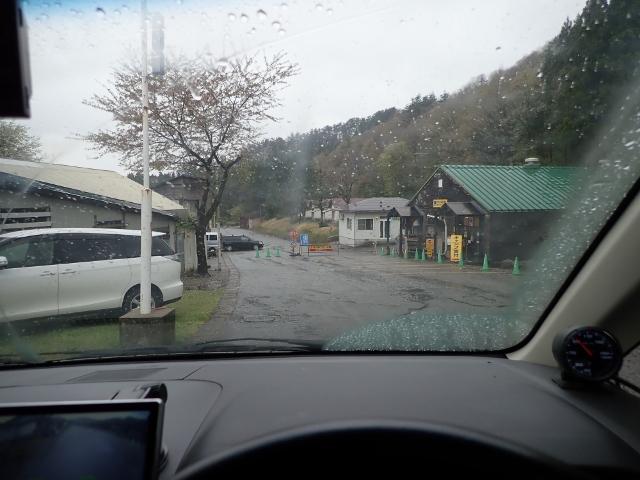 f:id:mochikichi-blog:20200613114152j:plain
