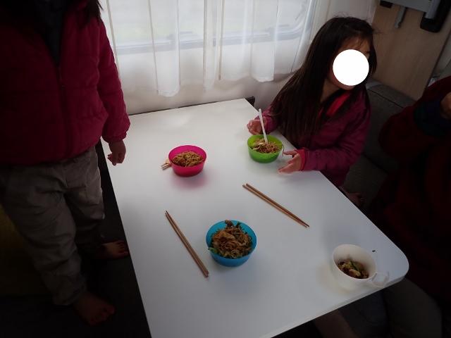 f:id:mochikichi-blog:20200613114226j:plain