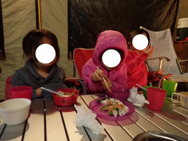 f:id:mochikichi-blog:20200613114333j:plain